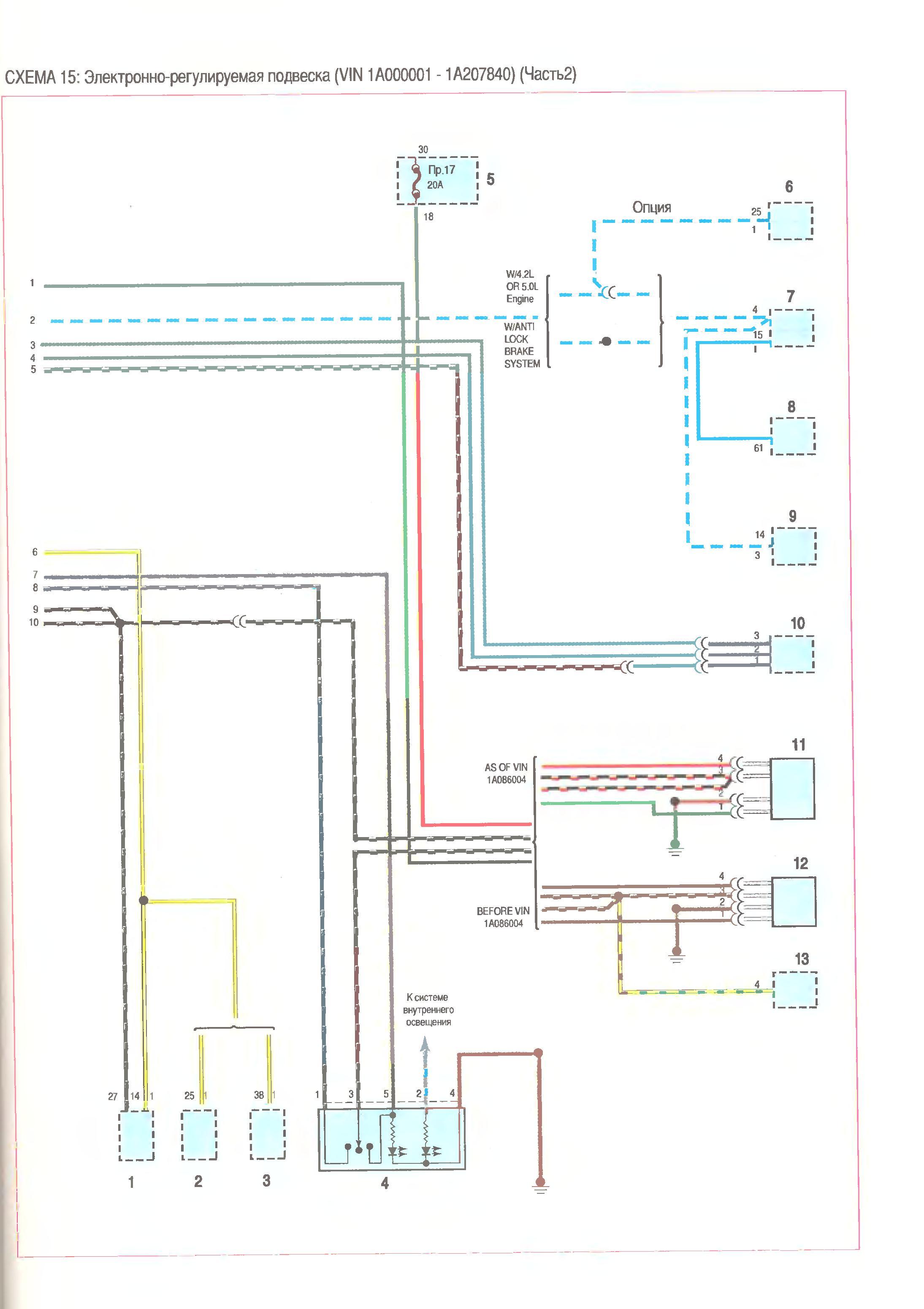 Скачать Цветные схемы электрооборудования автомобиля MERCEDES-BENZ W140 1991-1999.