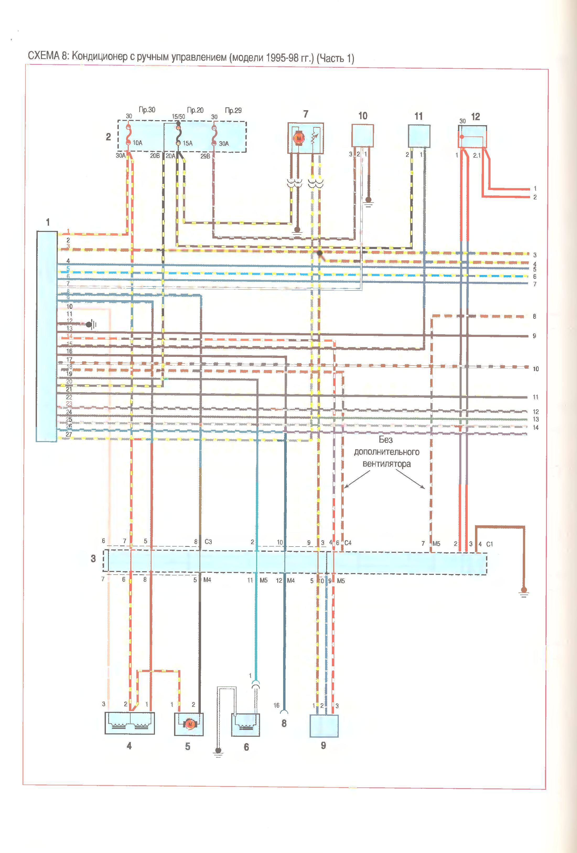Схема подключения кнопок стеклоподъемников ауди 80