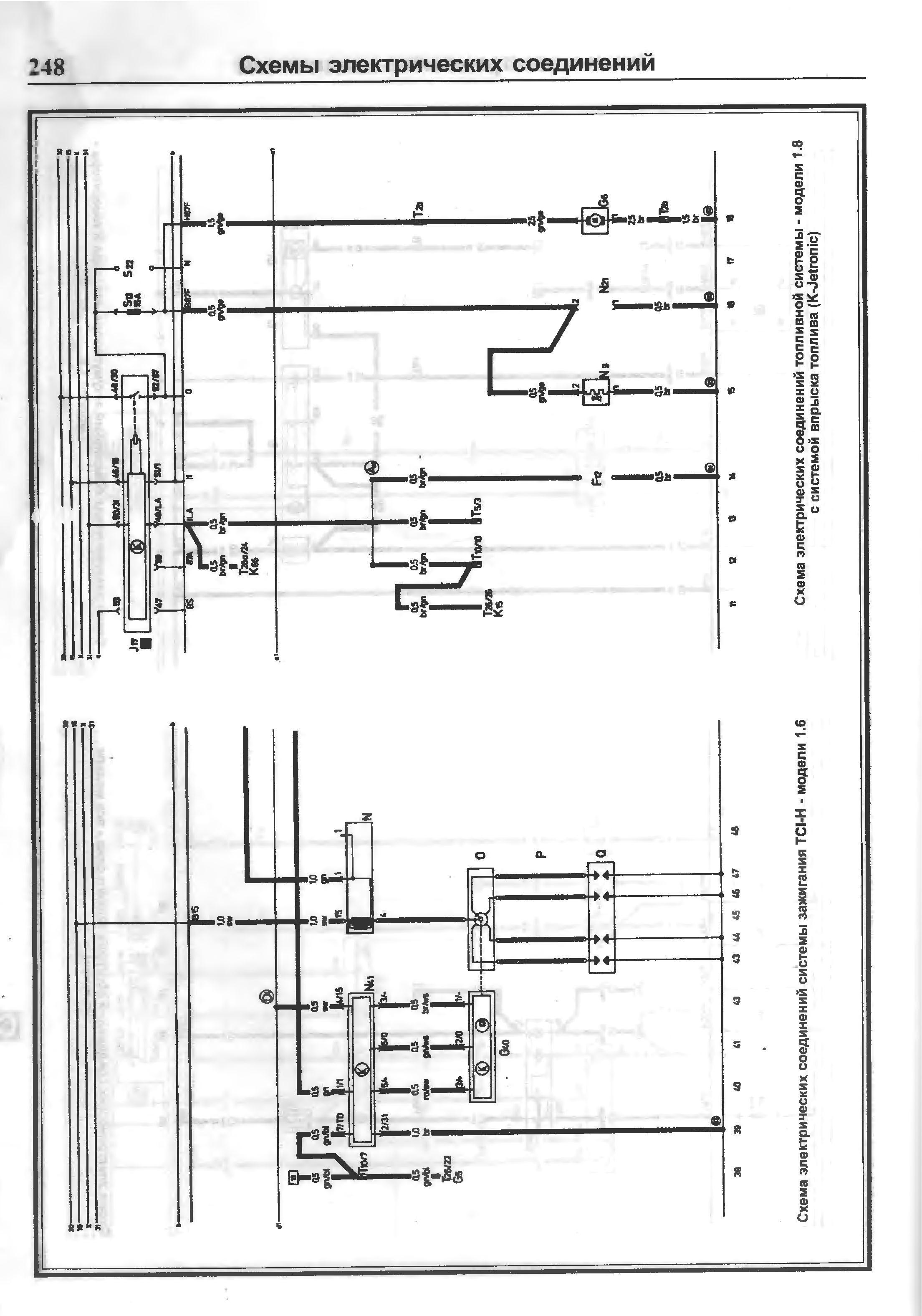 Схемы электрооборудования audi 80 b3 электрические схемы