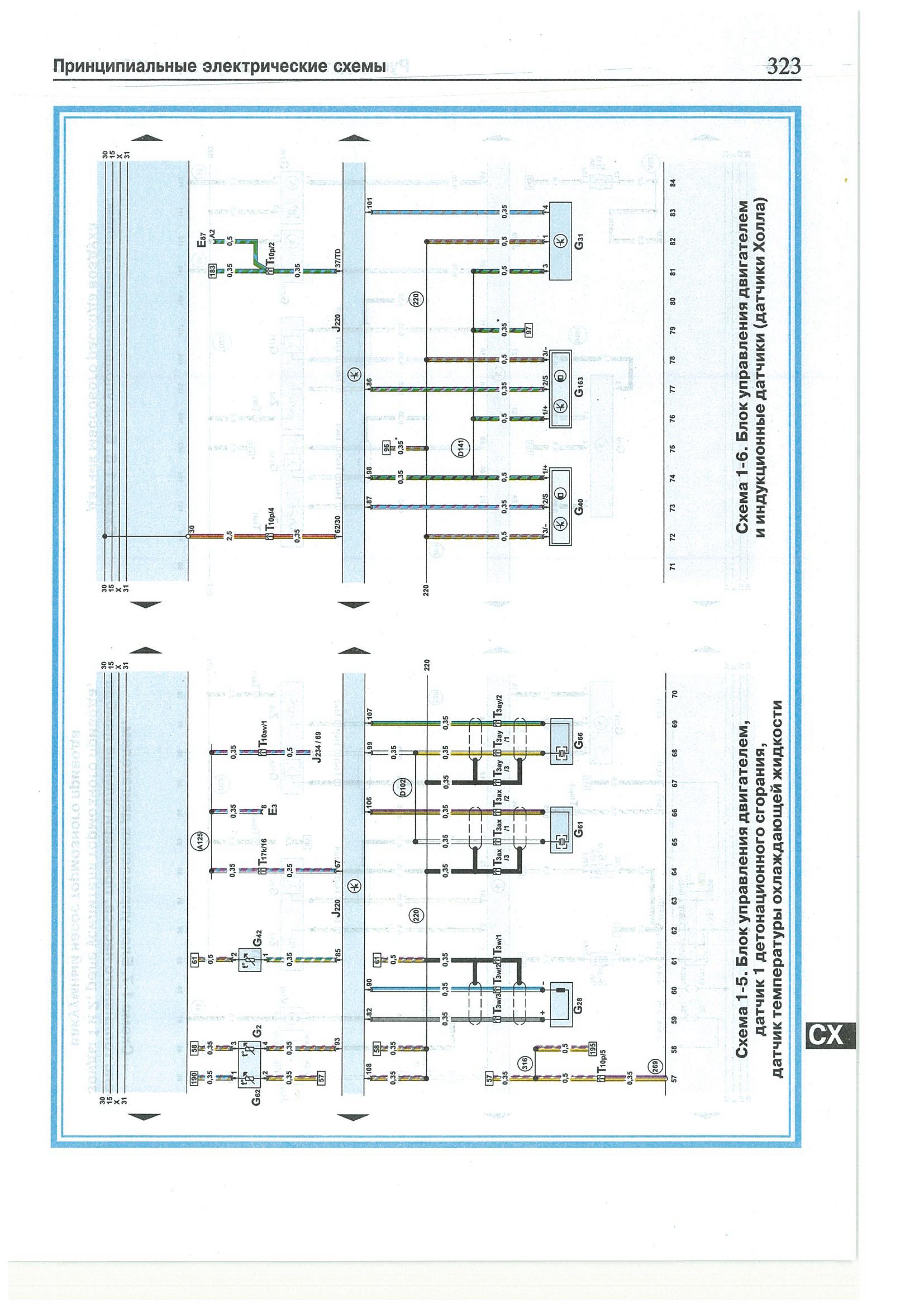 Принципиальные схемы микроволновых печей схема5
