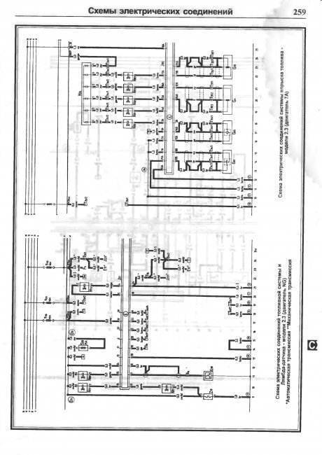 Скачать Схемы электрооборудования Audi 80 B3 86-91г.
