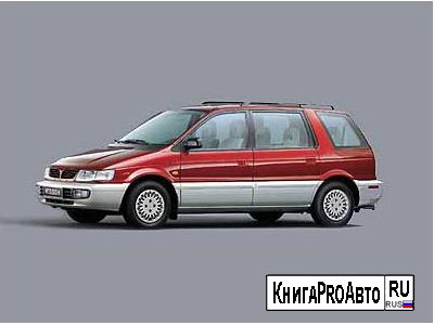 Руководство по ремонту Mitsubishi Space Wagon / Space Runner (4G37, 4G93, 4G63, 4G64, 4G64, 4D65T, 4D68Т)