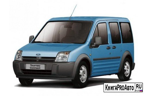эксплуатации Ford Tourneo